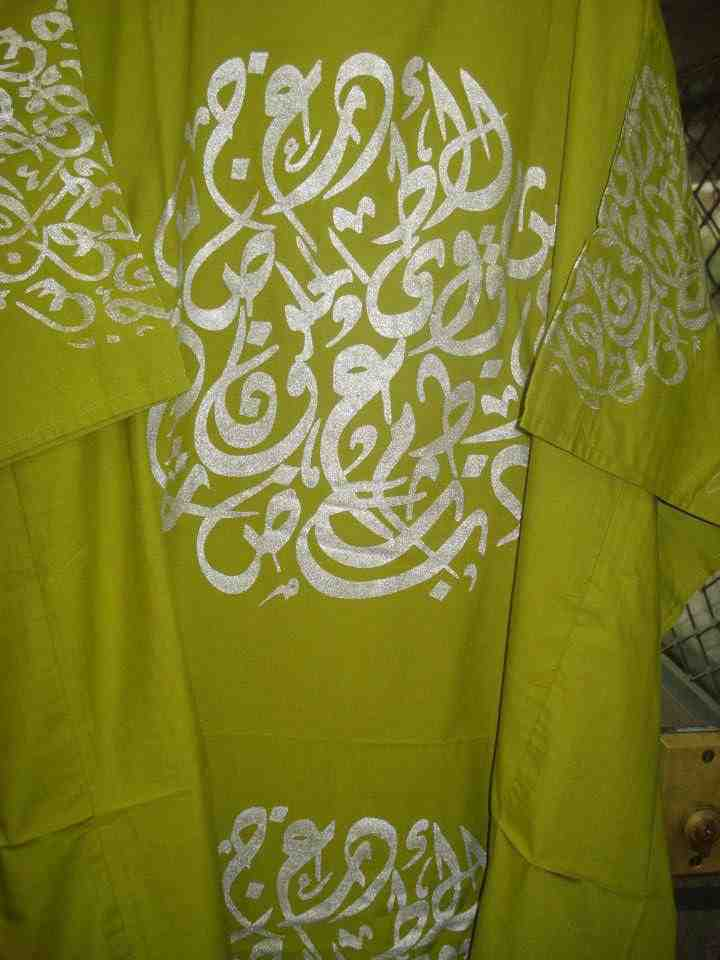 women arabic writing printed clothes1